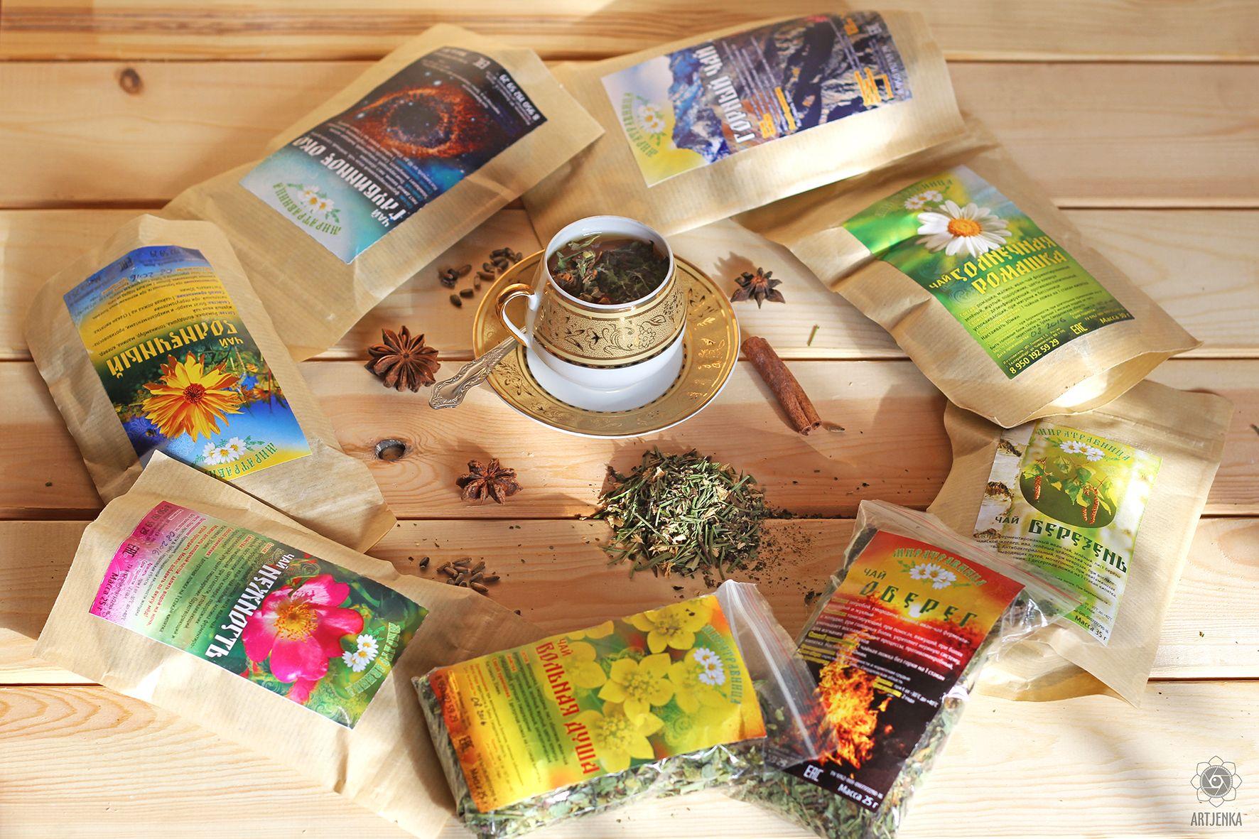Упаковки эко-чая Миратравница