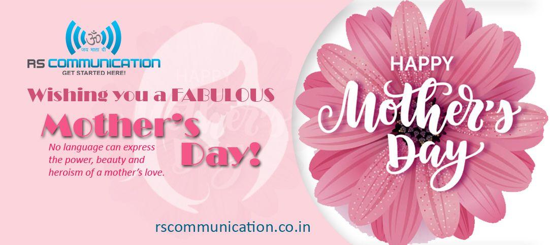 Rsc Happy Mother S Day Happy Mothers Day Happy Mothers Love