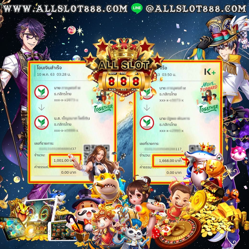 Play poker with friends free