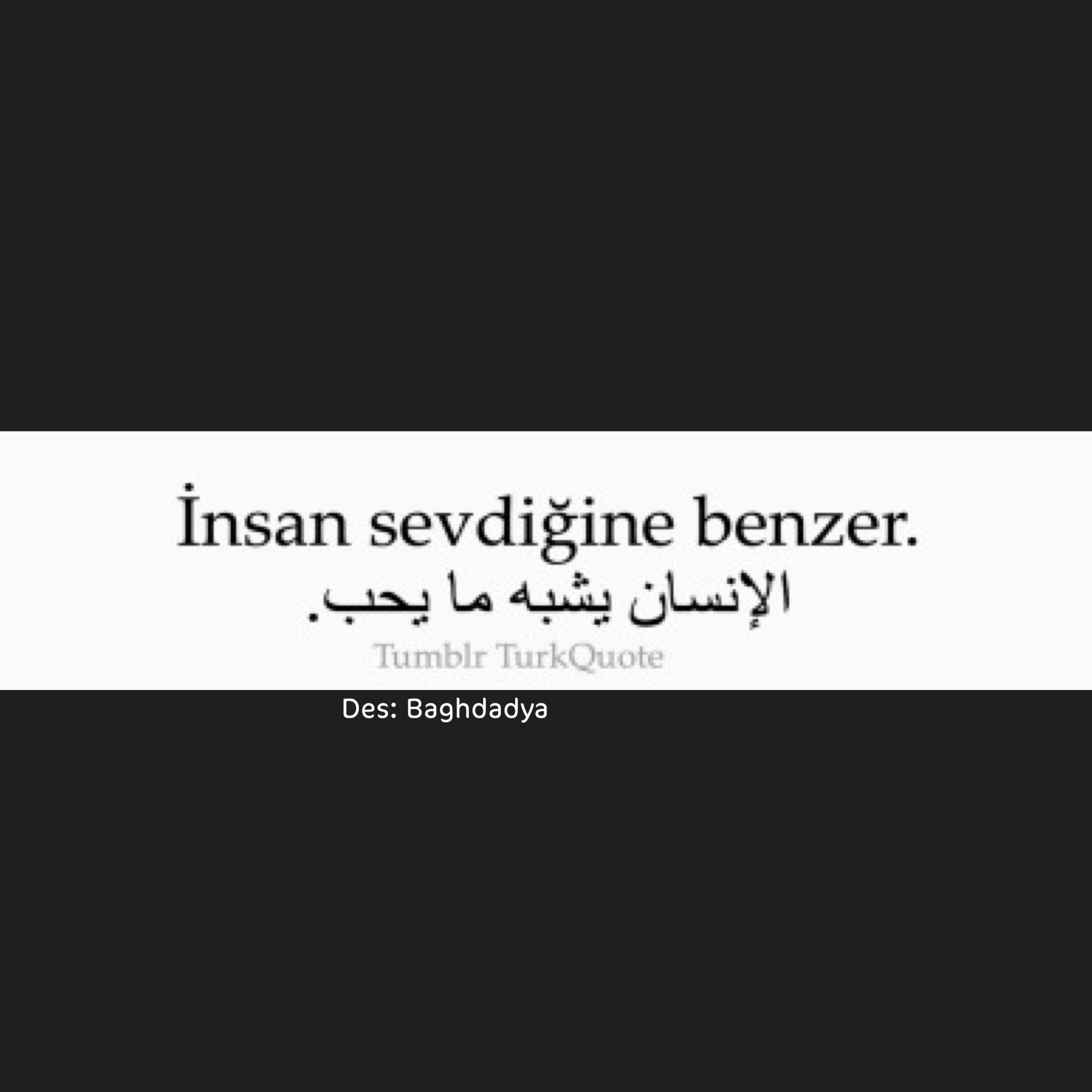 اقتباسة تركية Turkish Quotes Inspirational Quotes Words