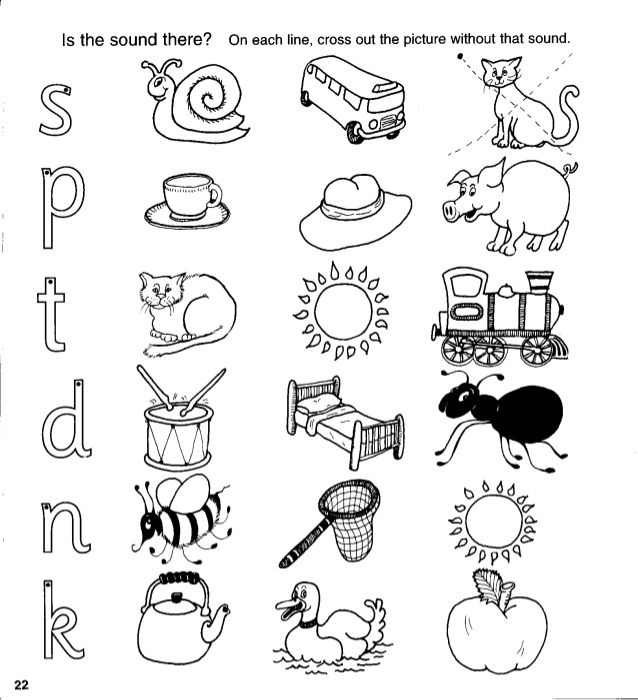 Resultado de imagen para letters and song of group 2 jolly