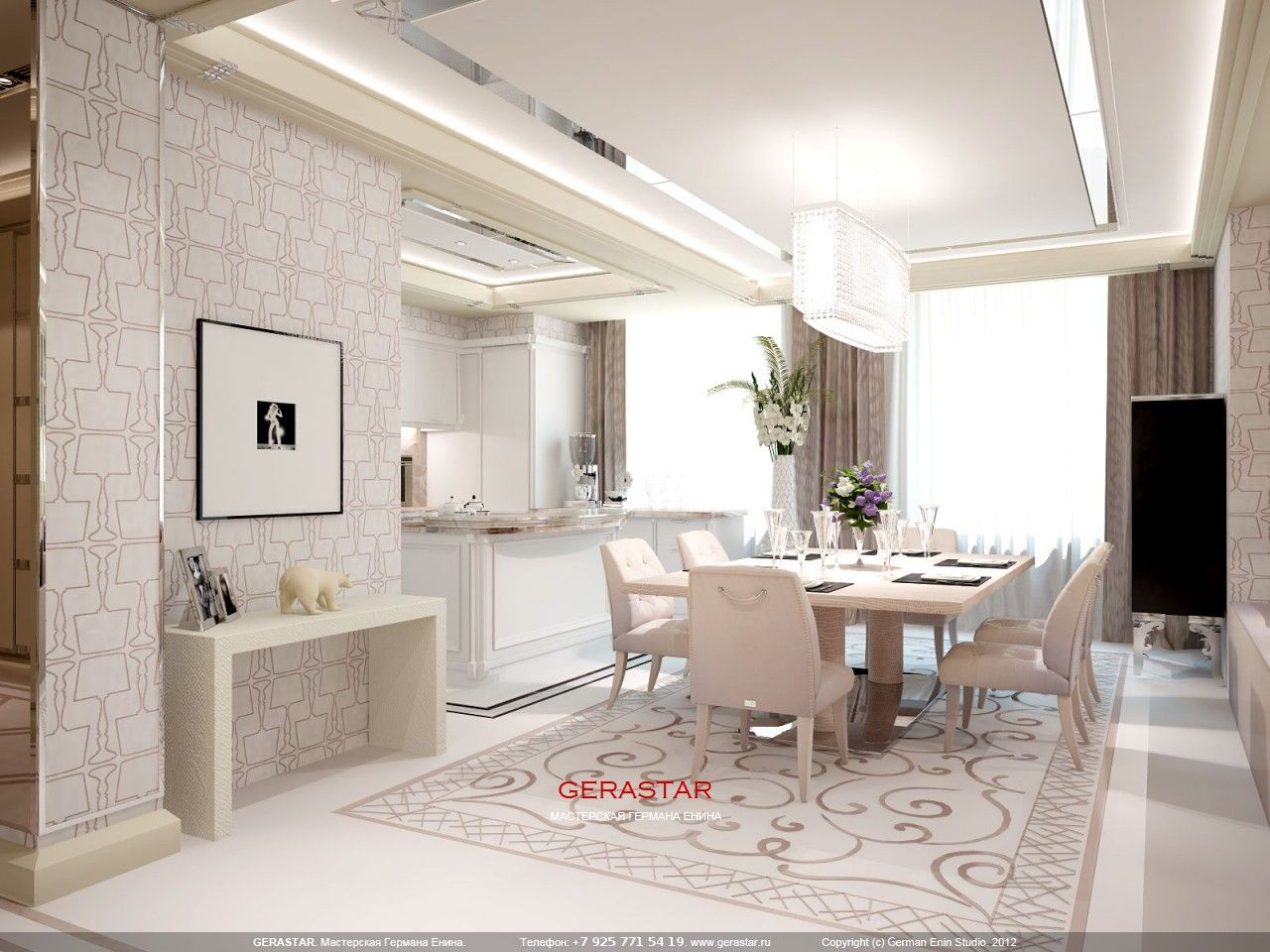 fendi furniture - Google 검색