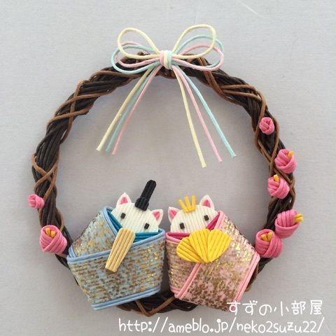 Photo of 桜のトレーの画像