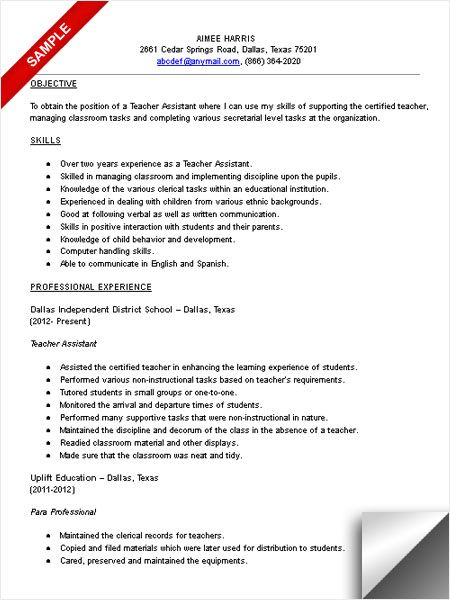Teacher assistant resume sample Resume Examples Pinterest - teachers assistant resume