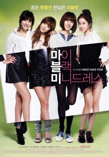 Item Girl Download Movie Free