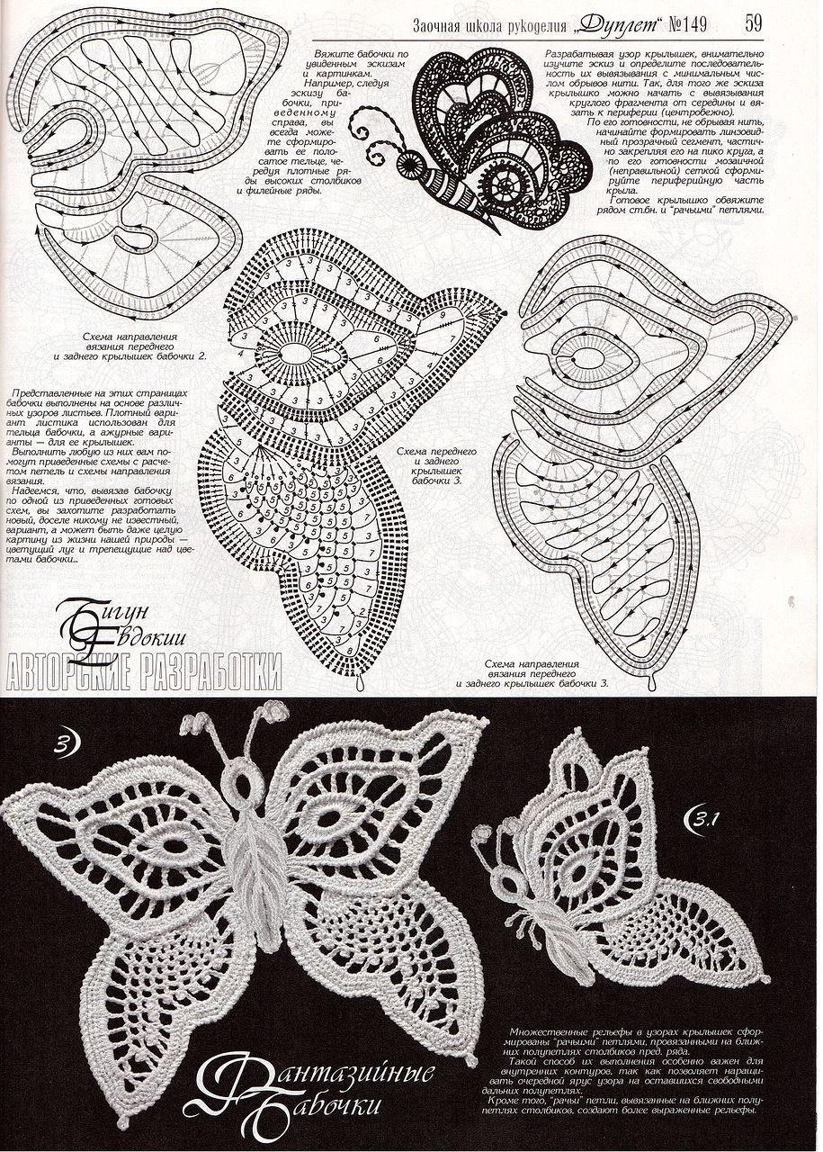 irish crochet | Irish Crochet | Pinterest | Mariposas, Tejido y ...