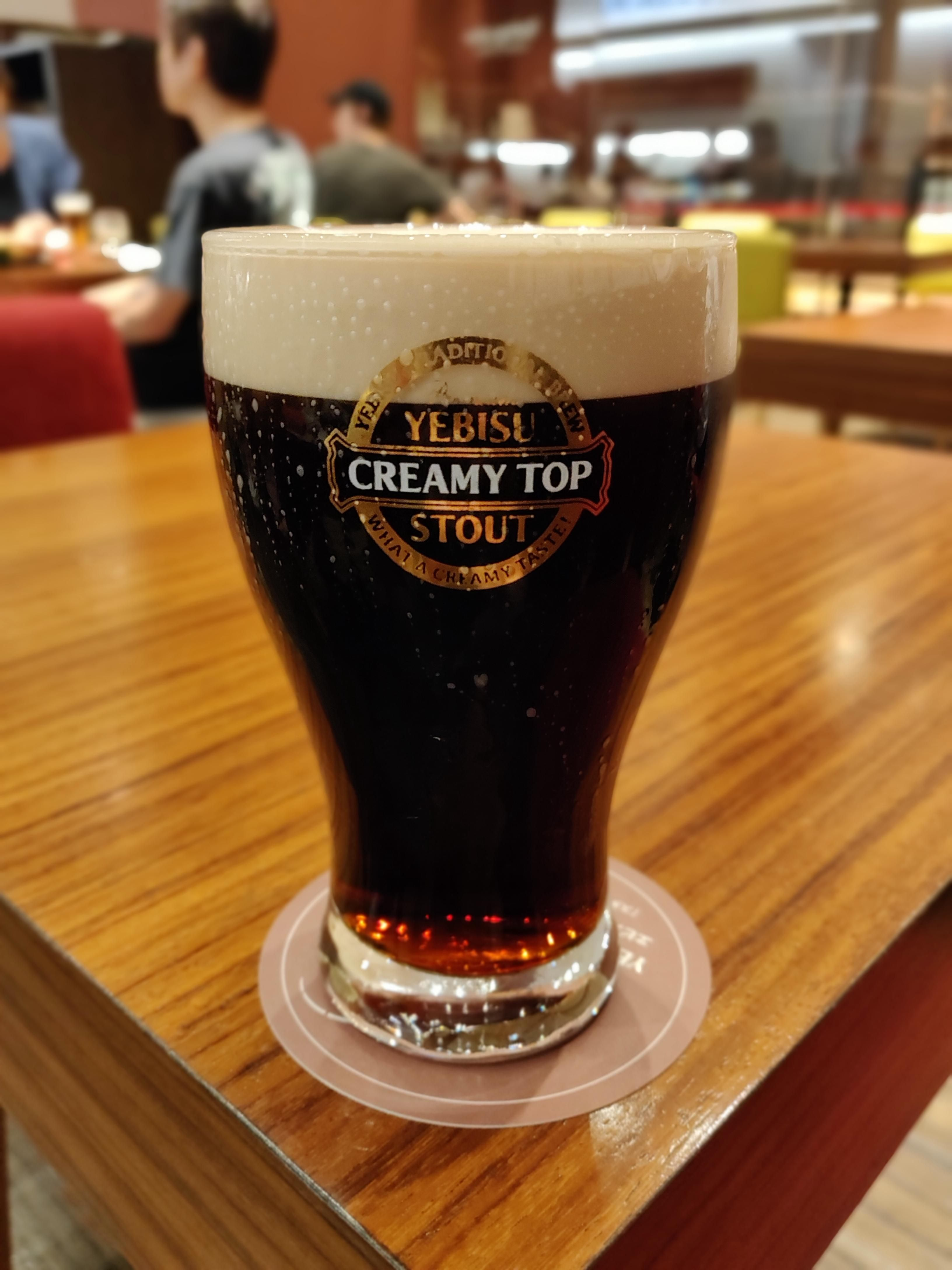 Creamy Top Beer At Museum Of Yebisu Beer Tokyo Beer Creamy