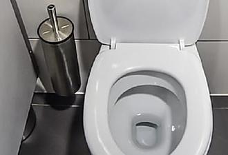 l 39 astuce pour d tartrer le fond de la cuvette des wc sans effort wc pinterest dyi diy. Black Bedroom Furniture Sets. Home Design Ideas
