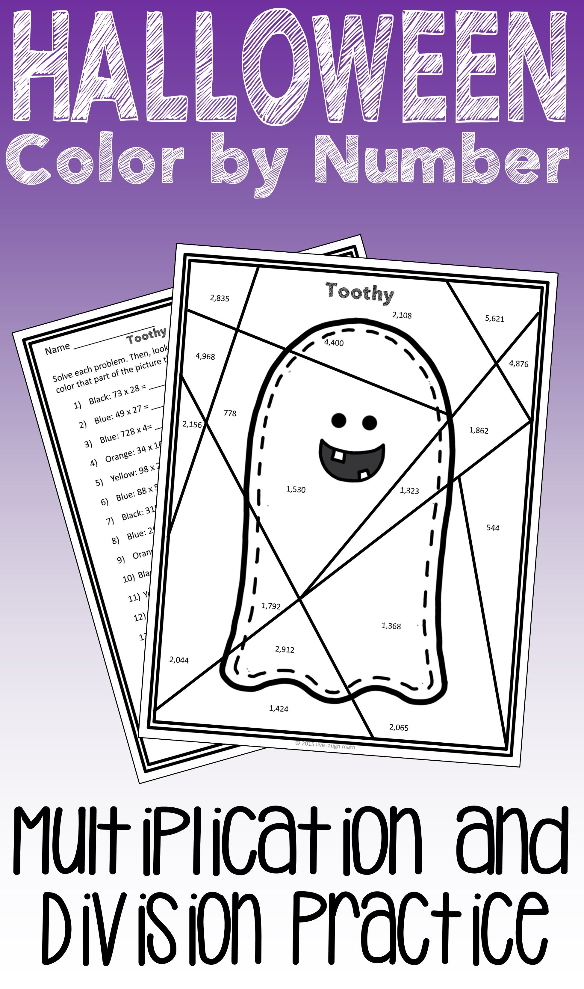 Halloween Math Multiplication And Division Color By Number Halloween Activities