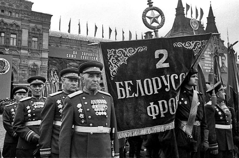 фото первого белорусского фронта позволяет выполнять