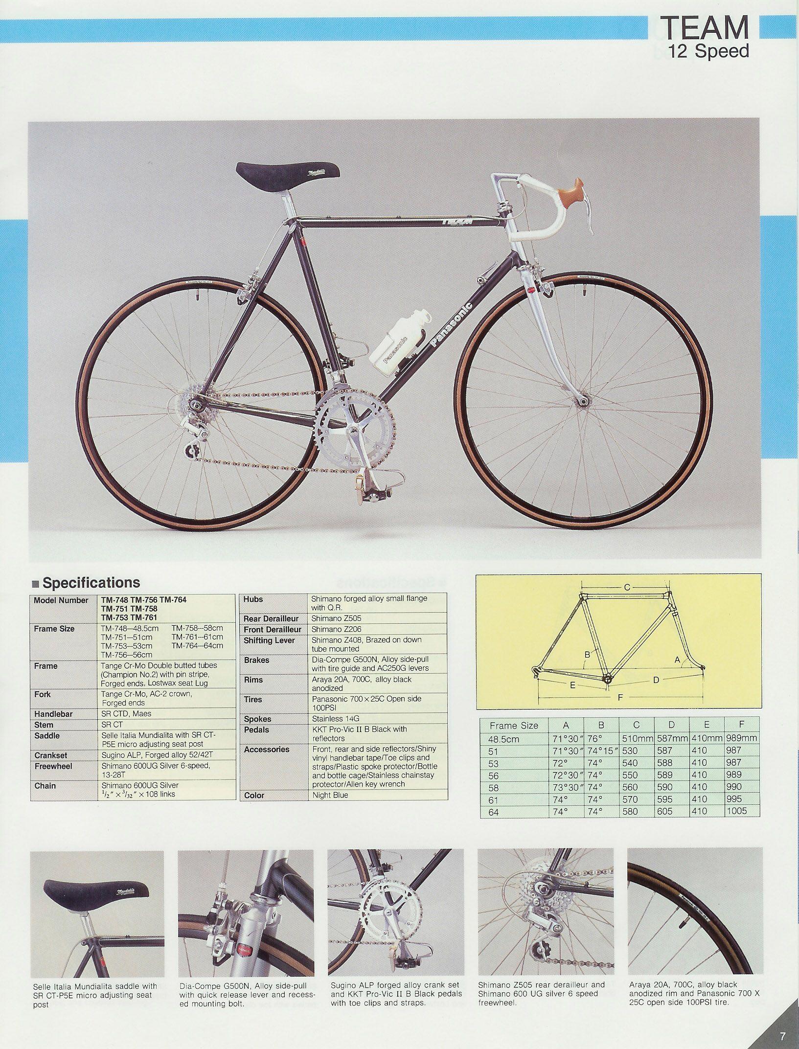 1985 Panasonic Team Chain Drive Bicycle Panasonic