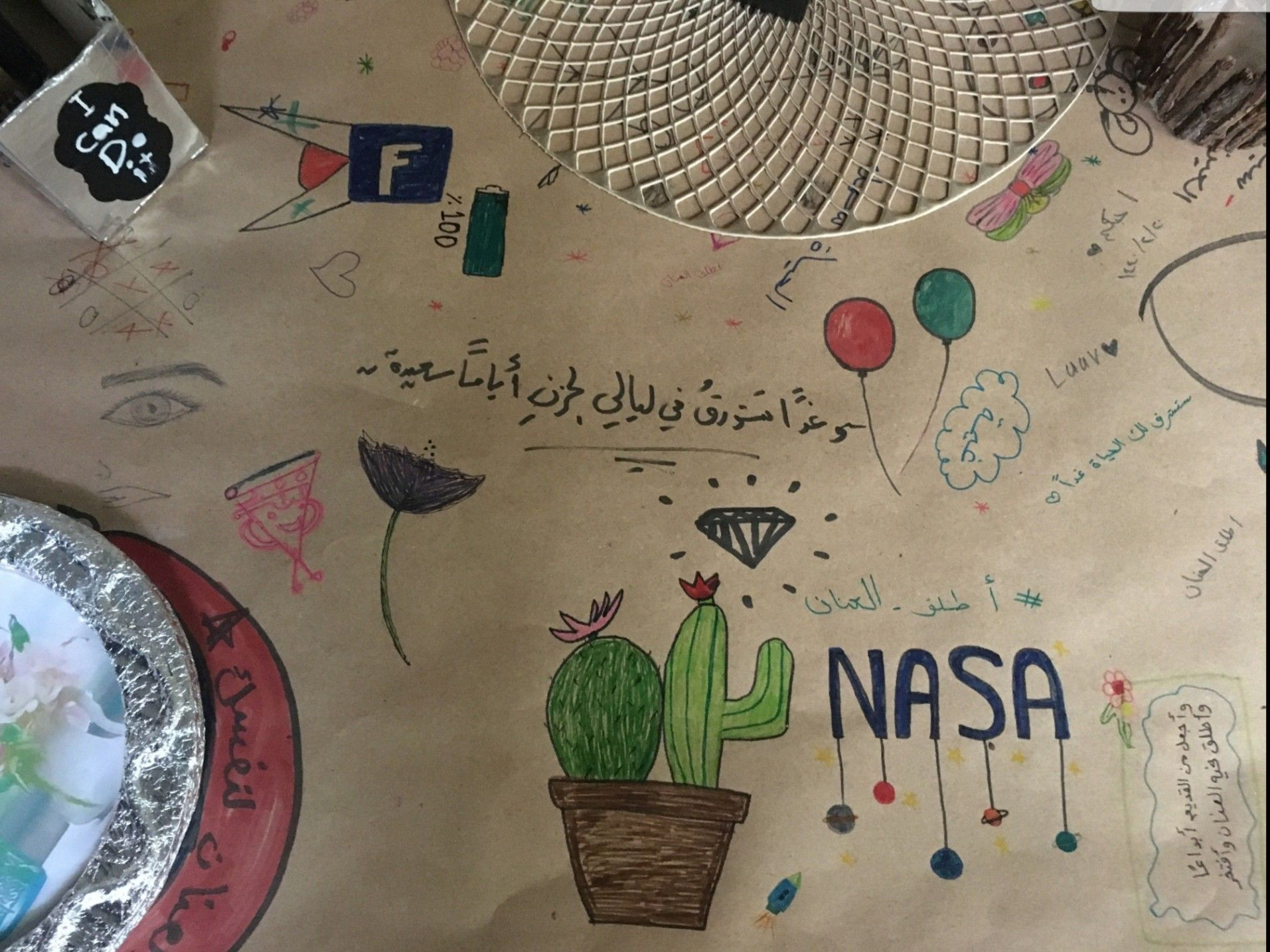 Draw On My Heart اطلق العنان رسم رول صبار Cactus Drawing Balloon Project Printable Stickers Cute School Bags School Bags