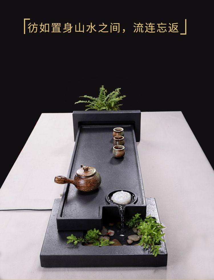 新品创意石材茶盘家用简约乌金石茶台大号功夫茶石头茶海茶具套装 淘宝网 Tea House Tea
