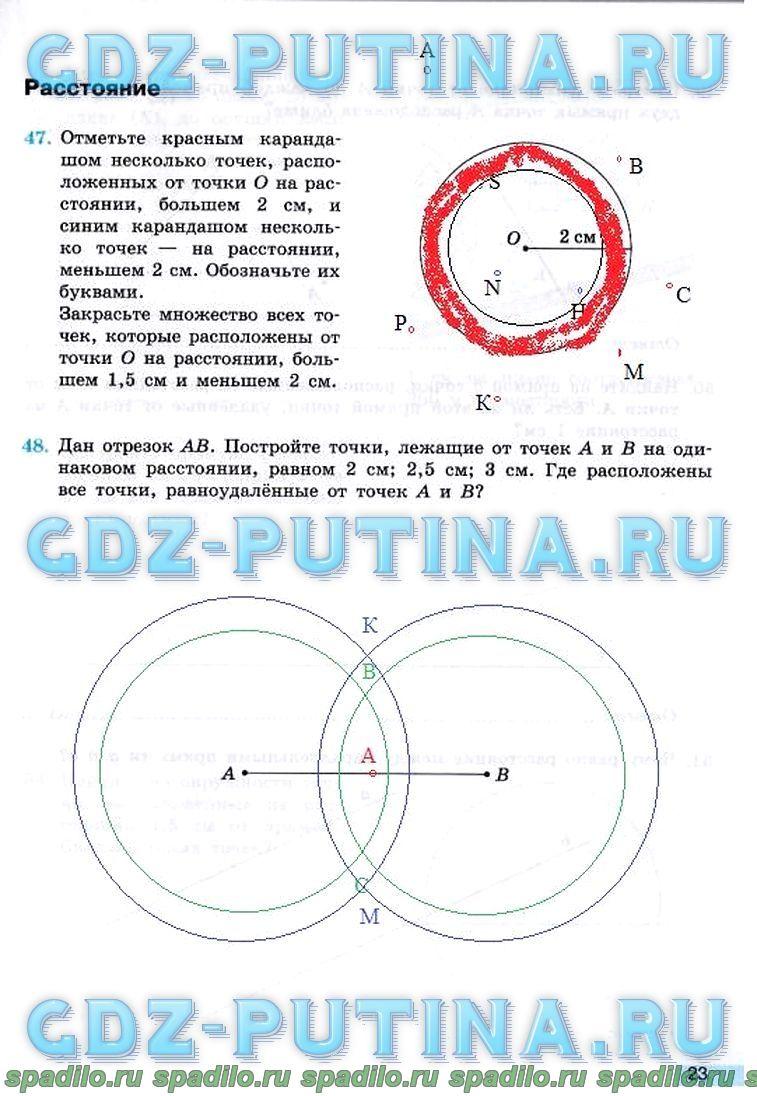 Спиши точка ру татарский язык для 6 класса