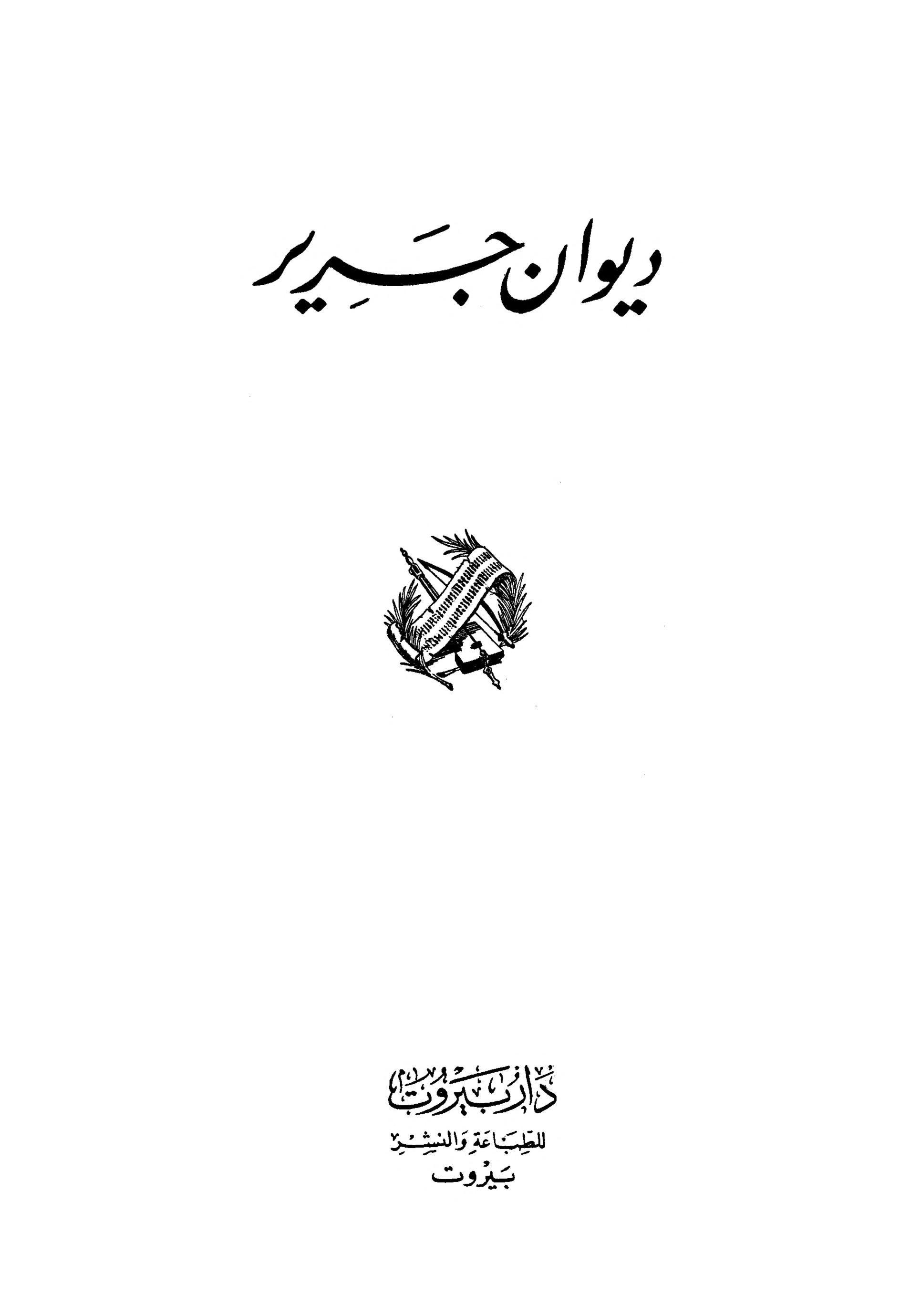 Pin By Mahmoud Algammal On My Books My Books Detail Internet Archive