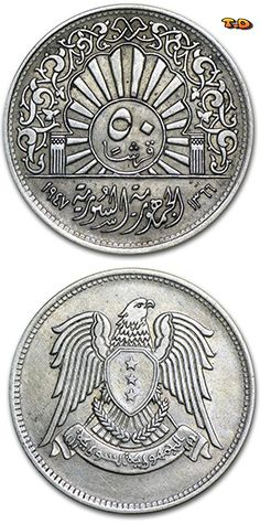 N♡T. 1947 Syria Silver 50 Piastres  Year: 1947 Grade: Extra Fine Grade Service: None Denomination: 50 Piastres Mint Mark: Not Shown