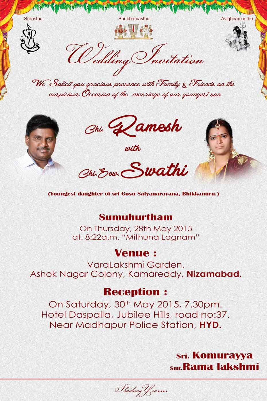 Thagubothu Ramesh S Wedding Invitation Card Marriage Invitation Card Wedding Invitation Cards Marriage Invitations