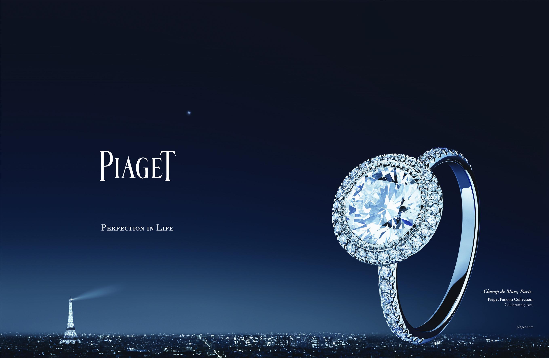 bague solitaire de la marque passion jewellery