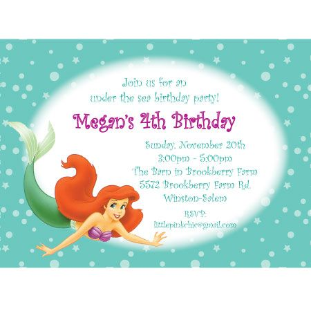 Little mermaid ariel birthday invitation little mermaid birthday little mermaid ariel birthday invitation filmwisefo Choice Image