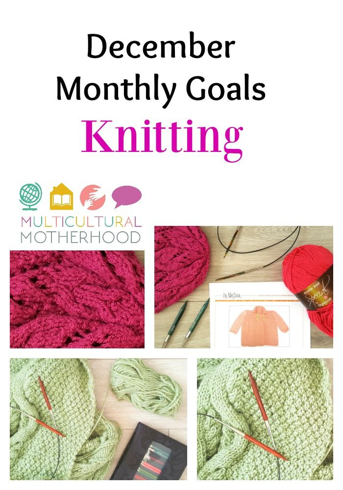 December Monthly Goals Knitting Knitting Knitting Patterns Free Free Knitting