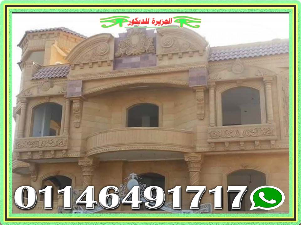 ديكورات واجهات فلل فخمة حجر هاشمى هيصم House Styles Mansions Taj Mahal