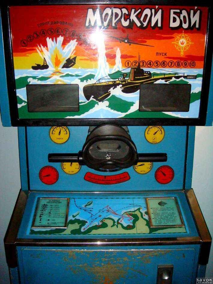 игровие автомати онлайн
