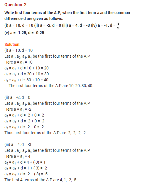 ncert solutions for class 12 maths chapter 5 exercise 5.1