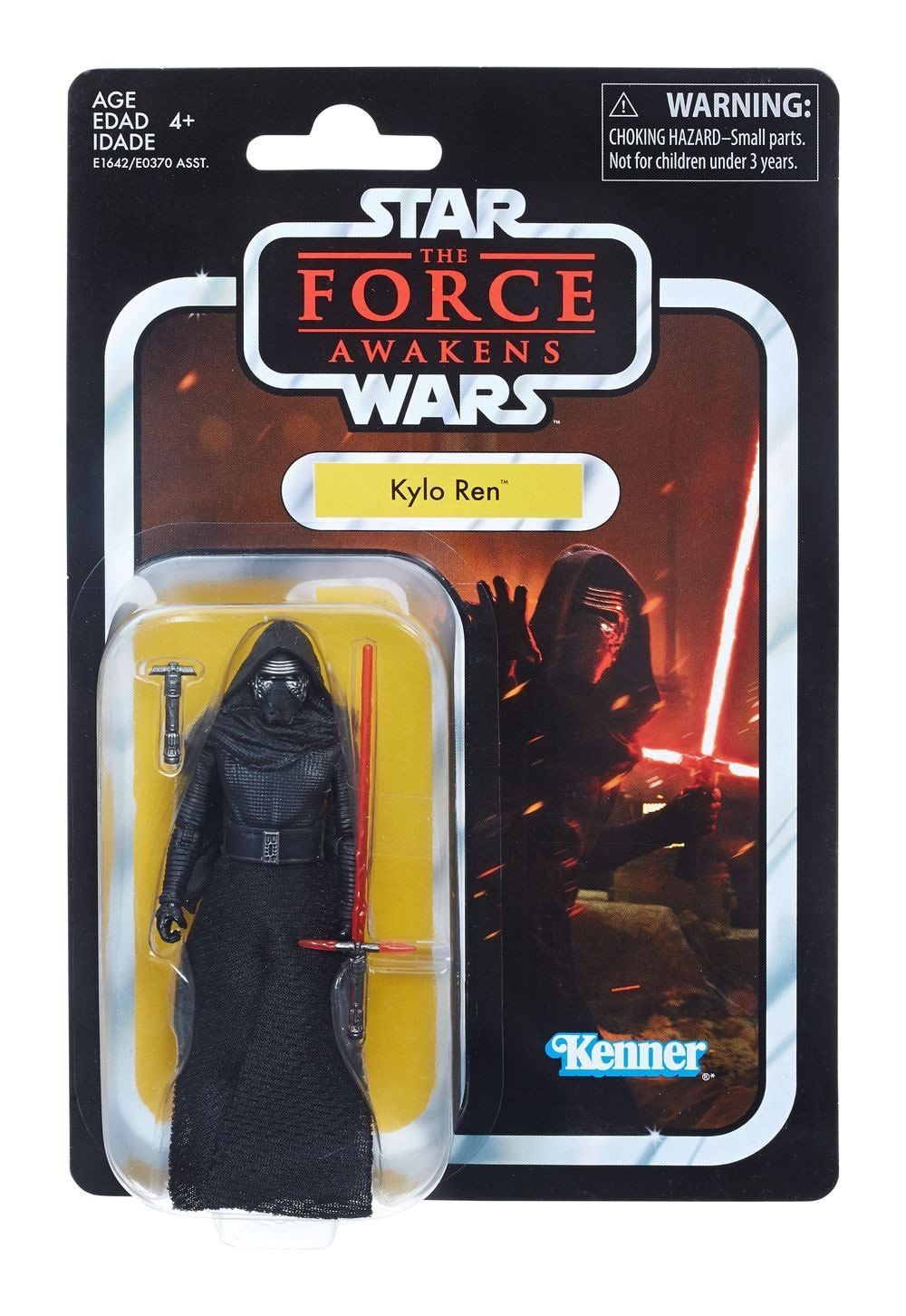 Carnt Wait To Buy Action Figures My Other Love Pinterest Star
