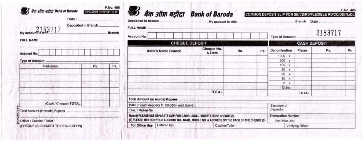 Image Result For Bank Of Baroda Cheque Deposit Slip Pdf Download Bank Of Baroda Download