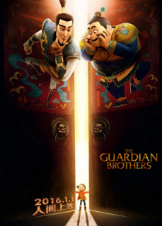 MovieC Bseven Voir Film Guardian Brothers En Streaming