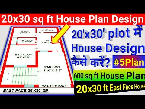 20x30 East Face House Plan with Car Parking 20x30 House Design 600 sq ft house design