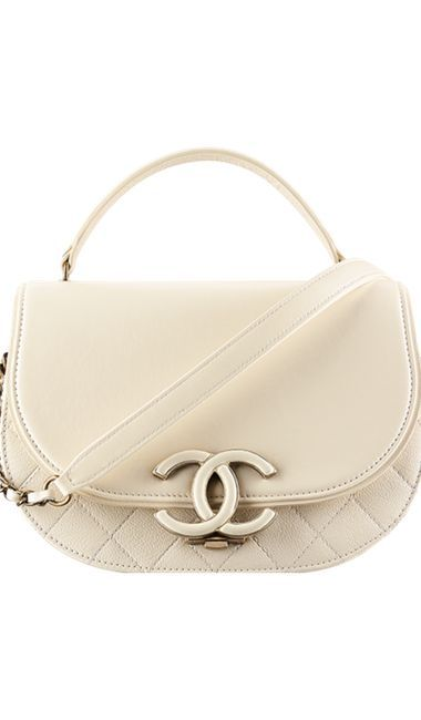 Chanel Handbags Collection More Luxury Details