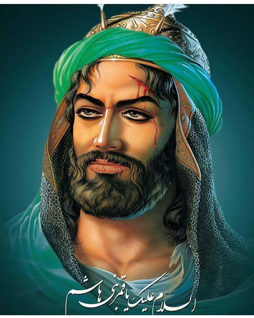 Instagram Beitrag Von Azerbaycan Yusif Məhəbbət Feb 16 2019 Um 7 19 Utc Karbala Photography Islamic Paintings Islamic Pictures