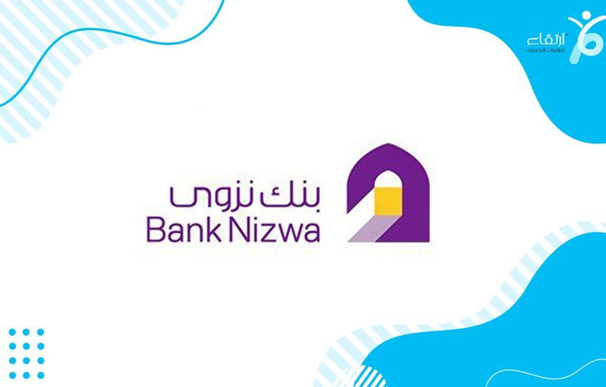 بنك نزوي جهات التمويل في عمان Tech Company Logos Company Logo Finance