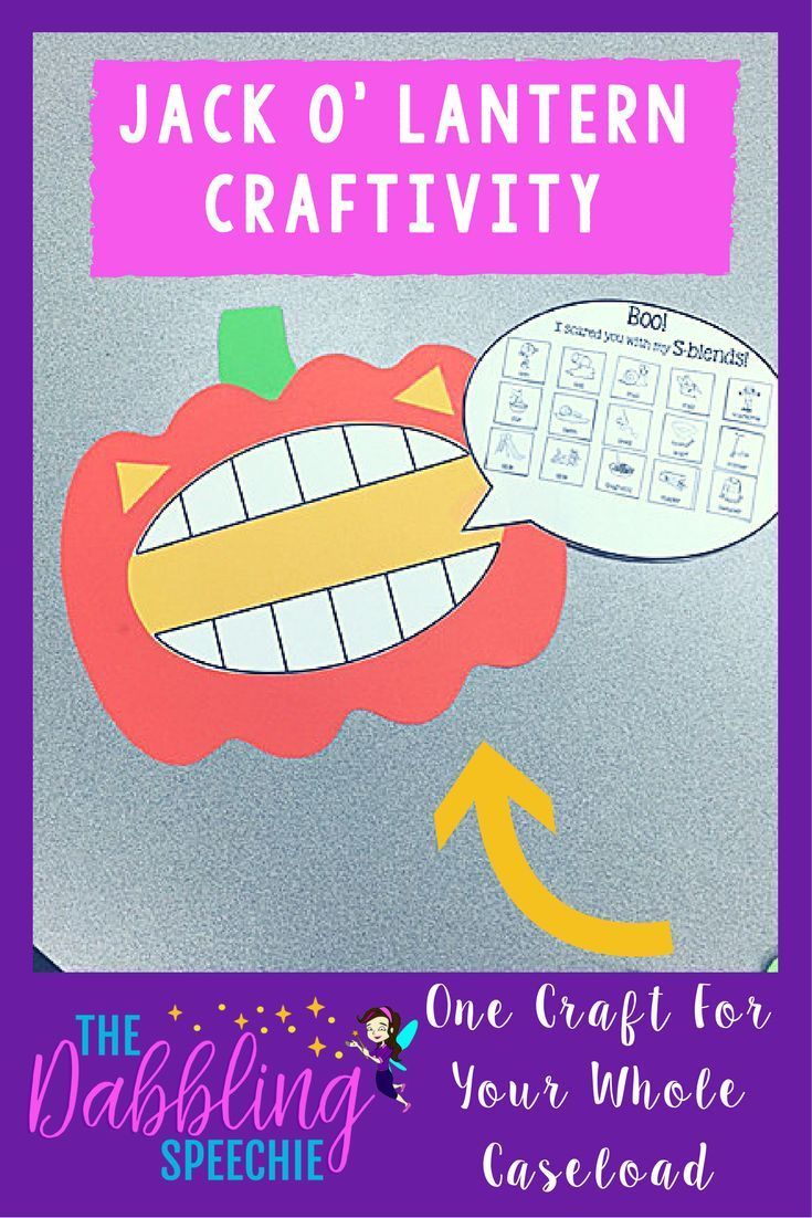 jack o' lantern craft for your whole speech caseload. Use this with The Little Old Lady Who Wasn't Afraid of Anything!