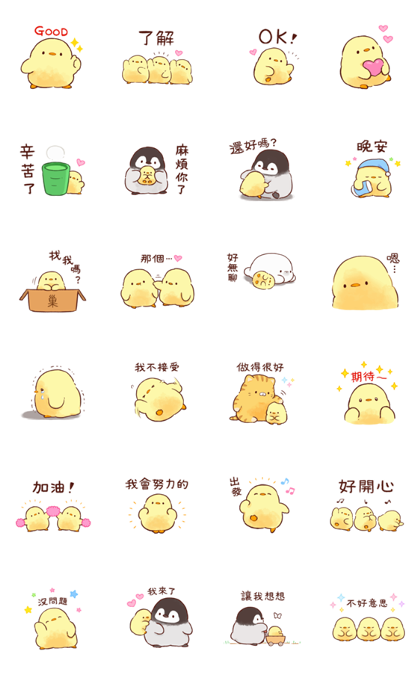 Pin On Line Stickers