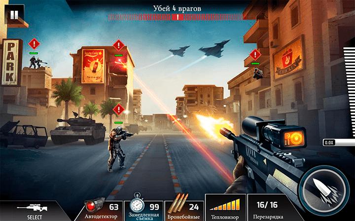 Скачать онлайн игру kill скачать бесплатно онлайн игру sonik