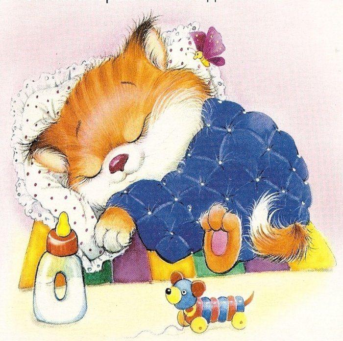 Картинки похода, картинки спокойной ночи с котиками прикольные нарисованные