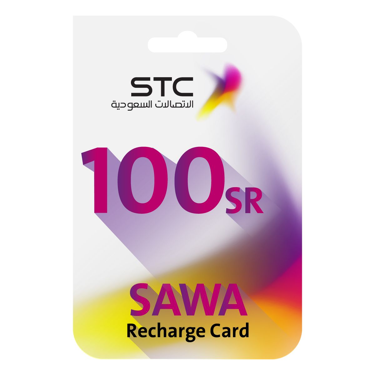 بطاقة شحن سوا 100 ريال Tech Logos Cards Tech Company Logos