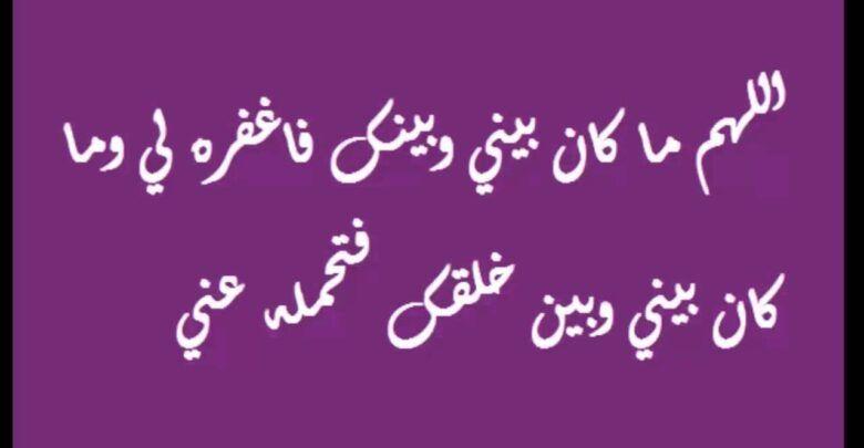 10 ادعية للانجاب بسرعة كبيرة مجربة Calligraphy Arabic Calligraphy