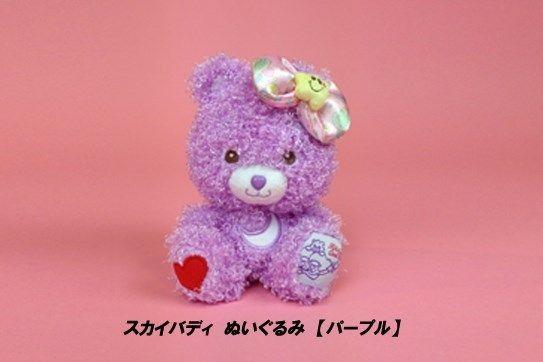 Little Twin Stars Kiki & Lala x Care Bears Plush Purple Sanrio from JAPAN