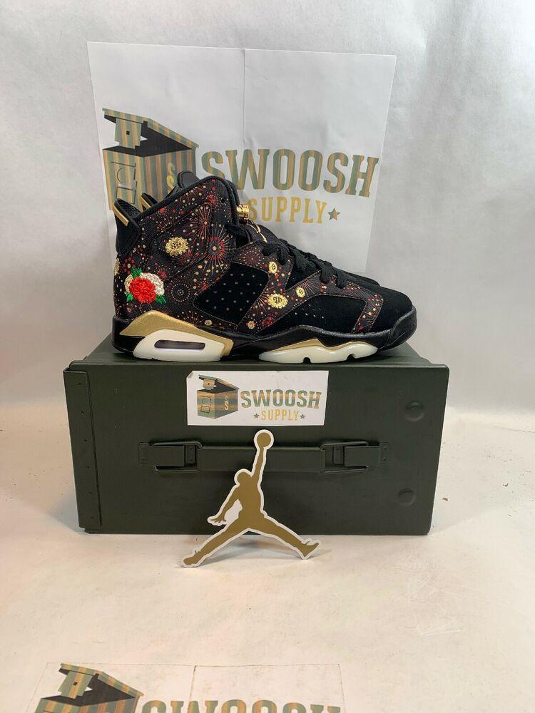 Nike Air Jordan 6 Retro CNY BG Chinese New Year Multi-color Sz 5Y  AA2495-021  Nike  BasketballShoes fa18e6df6