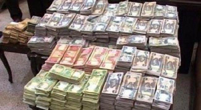Iraqi Economic Investment Commission