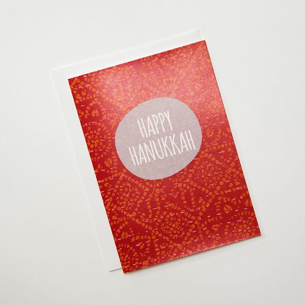 Happy Hanukkah A Hundred Pockets Ahp Greeting Cards Pinterest
