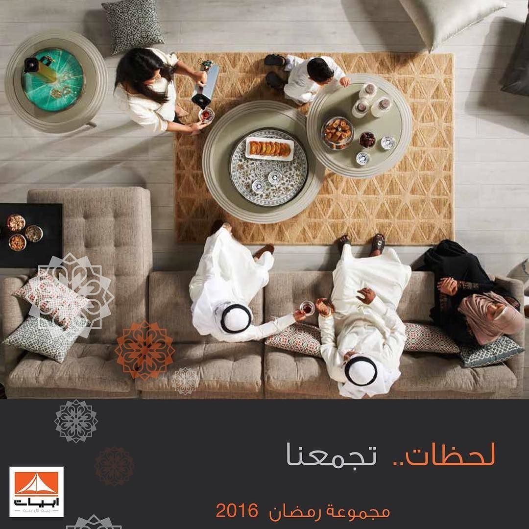 Instagram Photo By Abyat أبيات May 14 2016 At 9 29am Utc Instagram Posts Instagram Instagram Photo
