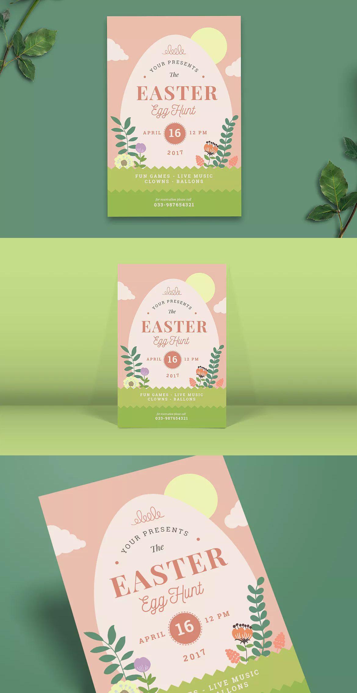 Easter Egg Hunt Flyer Template AI PSD