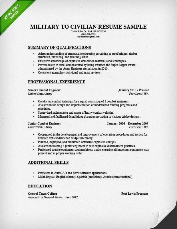 examples of resume after military to civilian