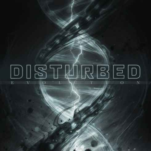 disturbed asylum mp3 download