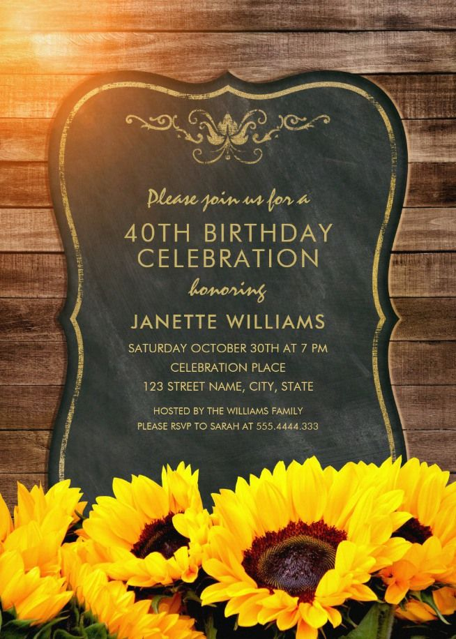 Chalkboard Sunflower 40th Birthday Invitations - Rustic Wood Invites ...