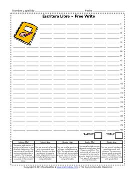 Form: Free Write form with verb requirements and rubric